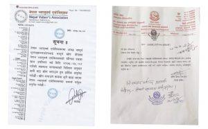 Nepal Valuers Association